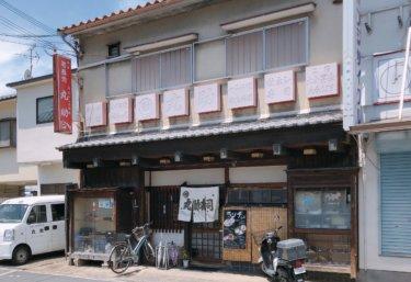【交野市駅から徒歩2分】丸助寿司