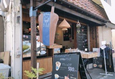 【JR河内磐船・河内森駅から徒歩3分】タイ料理・カフェ モスキッチン(MOS KITCHEN)