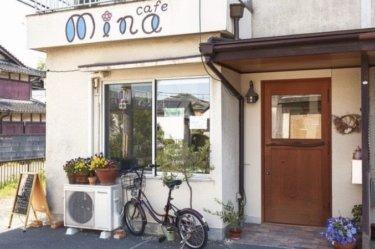 【郡津駅から徒歩10分】cafe mina(カフェ ミーナ)